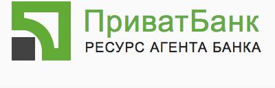 Логотип Приват Кредит